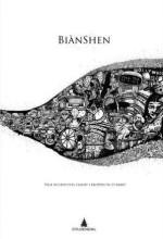 bianshen